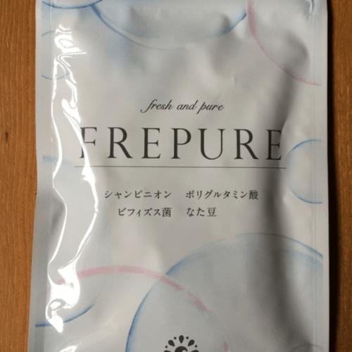 フレピュアパッケージ