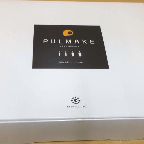 プルメイク(太るサプリ)の外箱